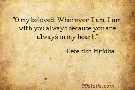 beloved,inspirational,love,philosophy,quotes,valentine